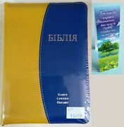 Ukrainian Bible With References, Zipper, Index + Magnetic Bookmark, Біблія Gift