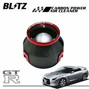 Blitz Racing Carbon Power Air Intake System High Performance Kit For Nissan R35