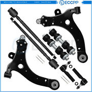 For Chevy Impala Monte Carlo Buick Lacrosse Front Control Arms Tie Rod Sway Bar
