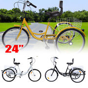 Shimano 7-speed Adult 24 3-wheel Tricycle Trike Bicycle Bike Cruise With Basket
