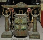 Antiques Old Chinese Dynasty Bronze Inlay Jade Beast Pattern People Bell Zhong A
