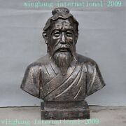 25 Bronze Ancient Famous Chinese Medicine King Doctors Sun Simiao Statue