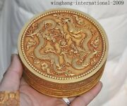 China Dynasty Bronze 24k Gold Gilt Double Dragon Loong Storage Box Boxes Statue