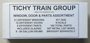 Windows Doors Parts N Scale Train Layout Accessory Tichy Trains 2540