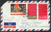China Prc 1968 Thoughts Of Mao Red Gold W1 W2 Art W5 Cover To Usa Sc 943-4 983
