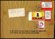 China Prc 1969 Poems By Mao Cultural Revolution Cover To Usa Sc 964-5 976-7
