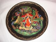 Old Russian Palekh Lacquer Plate Vintage Hand Painted Signed 60-v25-1.2 Limited