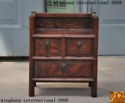 14chinese Huanghuali Wood Carved Storage Jewelry Box Boxes Book Drawer Cabinet