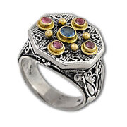 Gerochristo 2222 Solid Gold Silver And Stones - Medieval Byzantine Ring