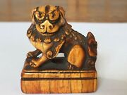China Ming Dynasty Lion Carved Antler Seal 16 Century