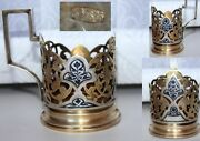 Vintage Sterling Russian 875 Silver Niello Tea Glass Holder Hammer Sickle 81g