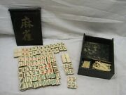 Vintage Early Mah Jong Carved Mahjong Tile Game Set +dovetailed Wooden Case/box