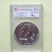 2013p Mount Rushmore 5oz Atb Silver Coin, Pcgs First Strike Sp70 Sign Mercanti