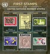 Liberia - 2015 - First Stamps U.n. Members States - Sheet Of 6 Stamps 2/8 - Mnh
