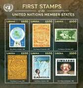 Liberia - 2015 - First Stamps U.n. Members States - Sheet Of 6 Stamps 8/8 - Mnh