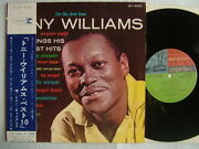 Tony Williams Platers 10inch With Obi / 60's Laminated