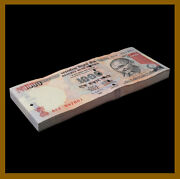 India 1000 1000 Rupees X 100 Pcs Bundle 2013 P-107g Letter L New Symbol Unc