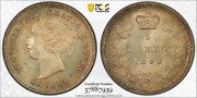 1891 Canada Five Cents Silver - Pcgs Ms65 - Rare 8/8 Variety