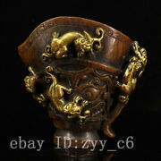 China The Old Pure Hand-carved Gilt Rhinoceros Cup In The Qing Dynasty