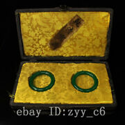 China Qing Dynasty Palace Royal Best Hand Carved Jade Bracelet Old Lacquer Box