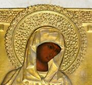Russian Imperial Orthodox Christianity Icon Mother Desis Gold Bronze Oil Paint