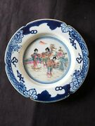 Faboulous Antique Chinese Plate. Beautiful And Colorful Scene . Marked Back
