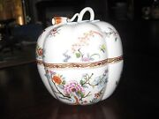 Small Covered Dish Bowl Asian Floral Pattern 1940's- Aichi Seto Japan Since 1818