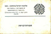 Entrance Card Of Yosef Porat As Participant To Israeli Chess Championship 1961