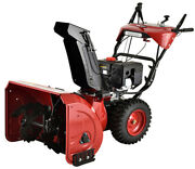 Amico 28 In. 252cc Two-stage Electric And Recoil Start Gas Snow Blower/thrower
