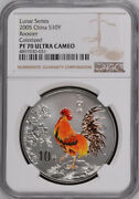 Ngc Pf70 2005 China Lunar Series Rooster 1oz Silver Colorized Coin With Coa