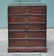 13old Chinese Huanghuali Wood Hand-carved Drawers Cabinet Container Storage Box