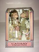 Cathay Collection Victoria And Jason Boy And Girl Porcelain Dolls New In Box