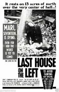 73026 The Last House On The Left Movie Wes Craven 1972 Wall Print Poster Ca