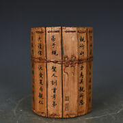 Antique Chinese Fine Old Porcelain Qing Hand Made Carved Word Brush Pot 5.1