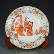 Chinese Fine Old Porcelain Qianlong Marked Gilt Allite Red Character Plate 10.4