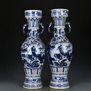 Old Chinese Porcelain Yuan Blue White Soldiers Horse Elephant Ear Vase 24