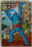 Crown Model Tetsujin 28 First Edition With Zenmai Action Figure Gigantor Japan