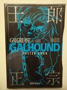 Sexxxy Shirow Masamune 1st Series Poster Book Galgrease 003 Galhound Sealed