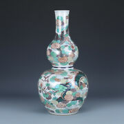 Chinese Old Antique Porcelain Qianlong Marked Doucai Dragon Gourd Vase