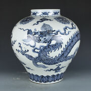 Fine Chinese Old Antique Porcelain Ming Xuande Marked Blue White Dragon Jar Pot
