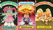 Garbage Pale Kids Chase Card Singles Glow-in-dark Chrome Foil Ultra Rare Special