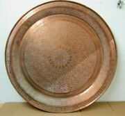 38 Large Middle Eastern Copper Tray / Table Top / Wall Hanging Detailed