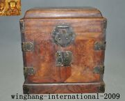 10china Dynasty Huanghuali Wood Drawer Storage Jewelry Cabinet Box Boes Statue
