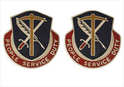 Genuine U.s. Army Crest 49th Personnel Services Battalion People Service Duty