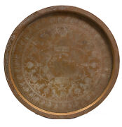 27 Middle Eastern Egyptian Copper And Enamel Centerpiece Tray Platter C.1930