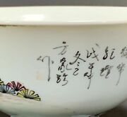Fine Antique Chinese Porcelain Bowl - Republic Period By A Well Known Painter