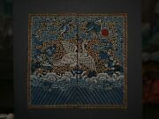 Finest Antique Chinese Rank Badge 4th Rank Cloud Goose