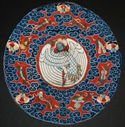 Rank Badge Tapestry Woven Kesi Crane Roundel From A Womanand039s Robe Ca 1880