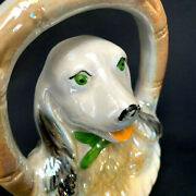 Vintage Spaniel Dog In A Basket Very Old From Brazil Lusterware