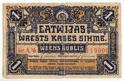 Latvia P1 1 Rublis 1919. Af. Ser. A №119000. Latvian Government Currency Note